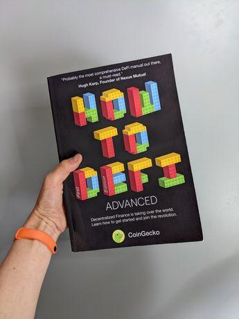 How to DeFi Advanced на русском, книга про децентралізовані фінанси