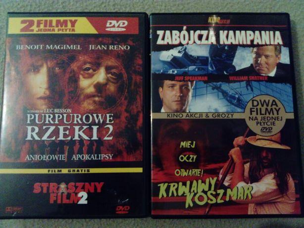Zabójcza Kampania Krwawy Koszmar Purpurowe Rzeki2 Straszny Film2 DVD