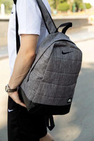Рюкзак городской спортивный Nike мужской женский школьный Портфель