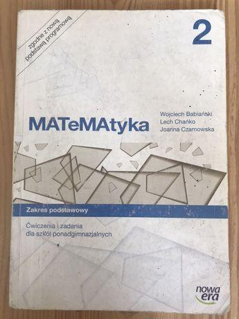 """Ćwiczenia """"Matematyka 2"""""""