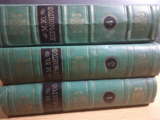 Лермонтов М.Ю. Собрание сочинений в 4 томах