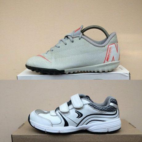 Nike Adidas Футзалки сороконожки бампы кроссовки кеды 34-  33р