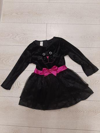 Платье маскарадное карнавальное кошка