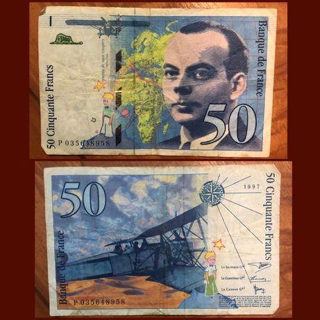50 франков 1997г