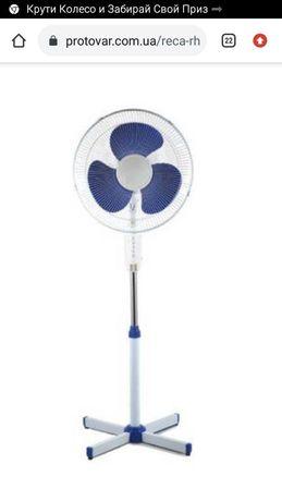 Продам вентилятор Reca 1614