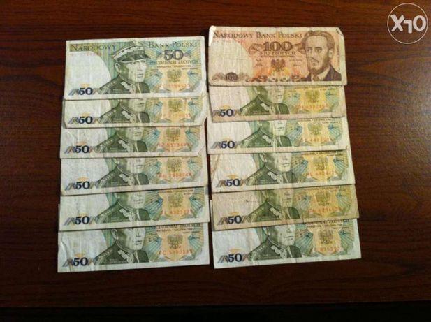 Sprzedam lub Zamienię Banknoty PRL III klasy