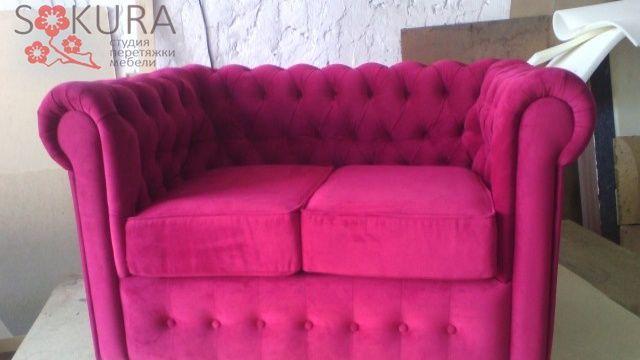Ремонт и перетяжка мебели до 5 дней! Гарантия качества!