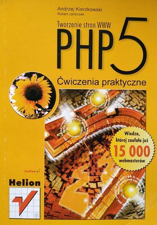 kurs PHP. Ćwiczenia praktyczne - komplet 2 książek + CD