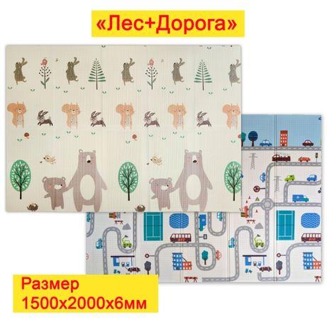 Детские развивающие коврики. ТОП качество + сумка в Подарок !!!