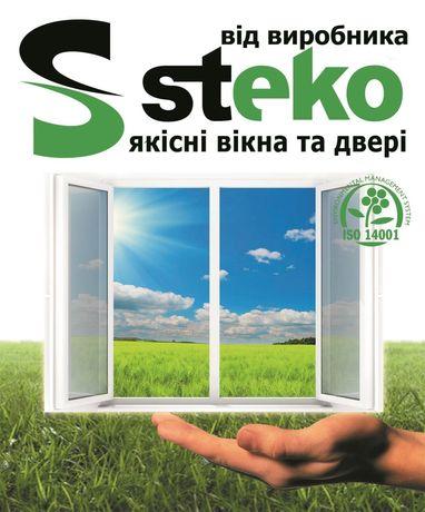 Металопластиковые окна двери балконы фирмы Стеко от производителя