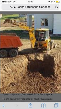 Услуги экскаватора и доставка сыпучих материалов в Одессе