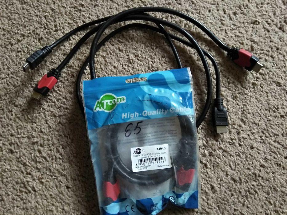 Продам 3 рабочих, метровых HDMI кабеля Днепр - изображение 1