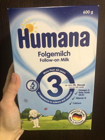 Смесь Humana 3