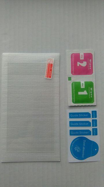 Szkło hartowane HTC one m9 - nowe 0.33mm/2.5D