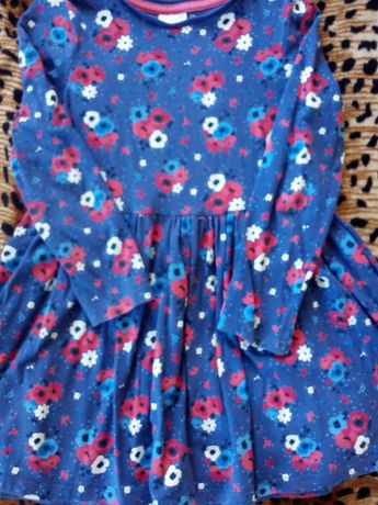 Веселе плаття.