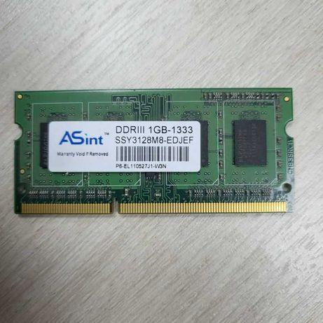 Память для ноутбука 1Gb 150руб. SODIMM ASint DDR3 1333 SSY3128M8-EDJEF