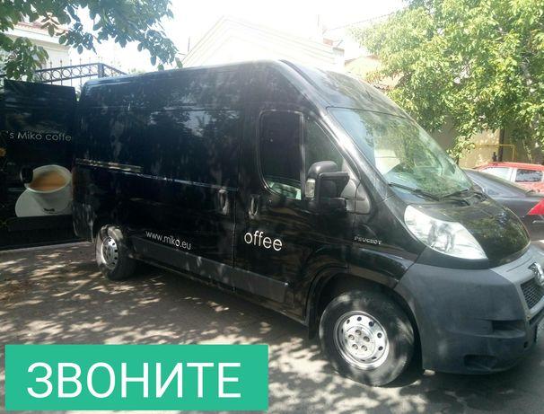 Грузоперевозки, грузовое такси по Одессе, Украине межгород Киев