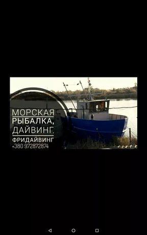 Морская рыбалка  ,Дайвинг , Фридайвинг