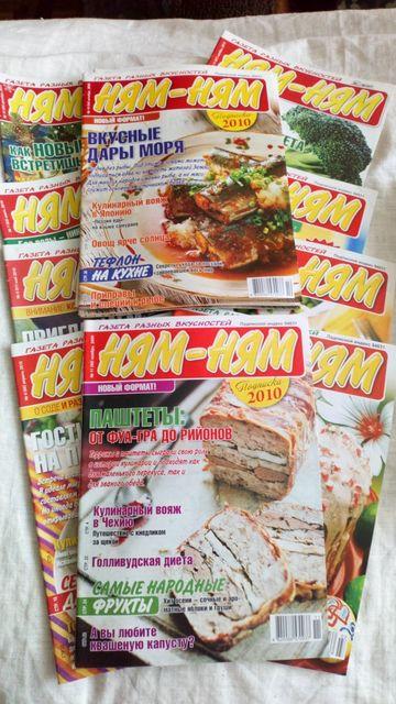 Журналы по кулинарии