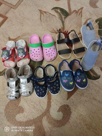 Пакет обувь для девочки,пакет обуви,16 17см обувь