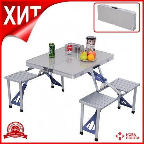 Складной алюминиевый стол для пикника со стульями Folding table white