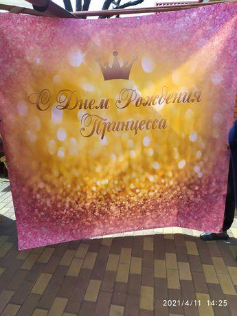 Баннер, плакат с днём рождения принцесса , размер 2х2
