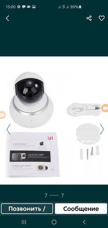 "Ваше объявление ""IP-камера Xiaomi YI Dome Camera 360° (1080P)"""
