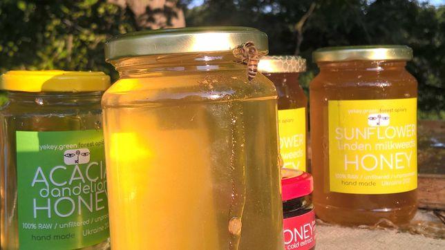 Есть много баночек из под детского питания? обменяю на вкусный мёд!