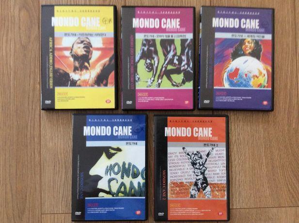 Mondo Cane - zestaw kultowych filmów dokumentalnych - 5 DVD
