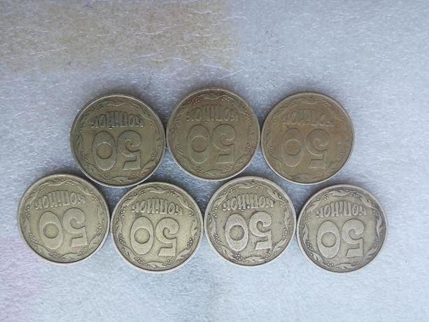 Монеты 1992-1996 г