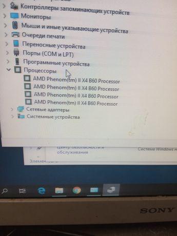 Процессор AMD Athlon ii x3 разблокируется в Phenom ii x4