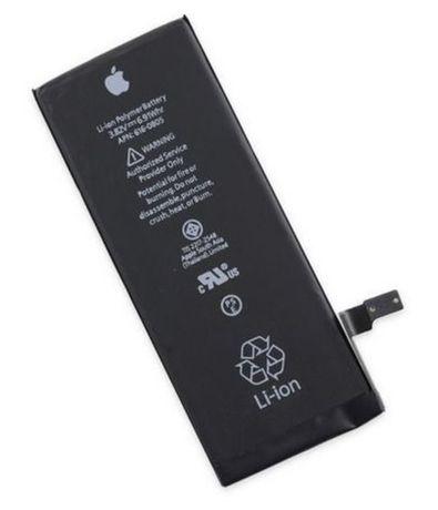 Bateria iphone 6 - Reparacao