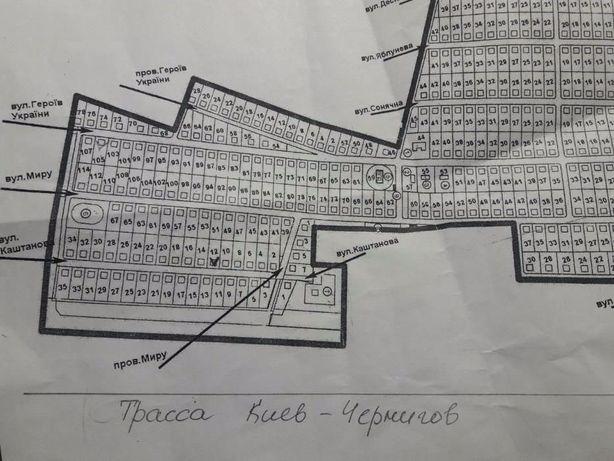 Продам земельный участок с. Количевка, 15 соток.