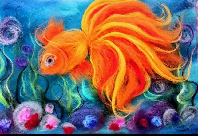 Картина вовняна (шерстяна) акварель Золота рибка