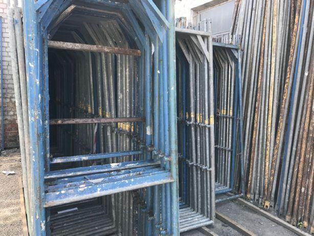 Строительные леса аренда доставка установка строительных лесов Днепр