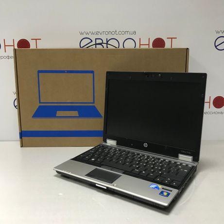 ТОП | Ноутбук для работы и учебы Core i5+SSD | Магазин/Гарантия/Кредит