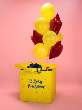 Воздушные шарики в коробке с доставкой