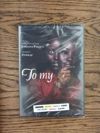 "Film DVD ""To my"" Jordan Peele"