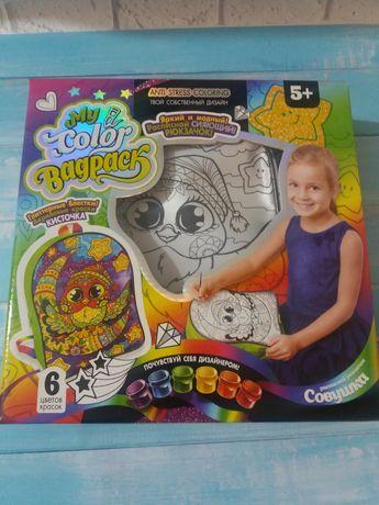 Рюкзак-расскраска, творчество для девочек