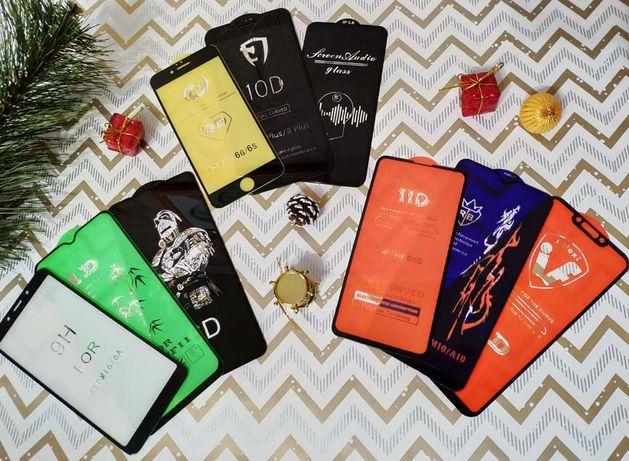 Стекло Xiaomi Redmi Note 1 2 3 4 5 6 7 8 9 10 a s t c x pro mi poco 11