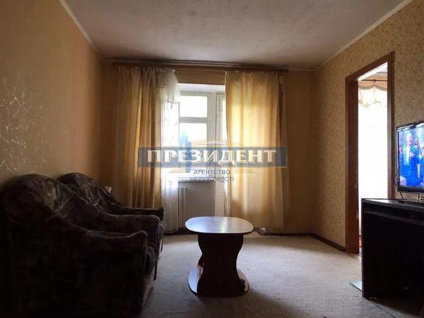 1118 Продам 3 комнатную квартиру !