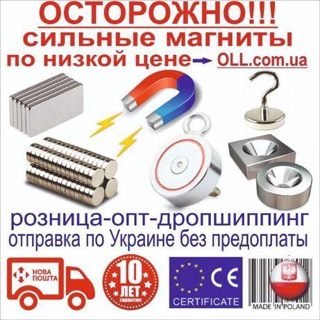 Магниты неодимовые Польша N42 Подбор. Неодімовий магніт. Магнит купить