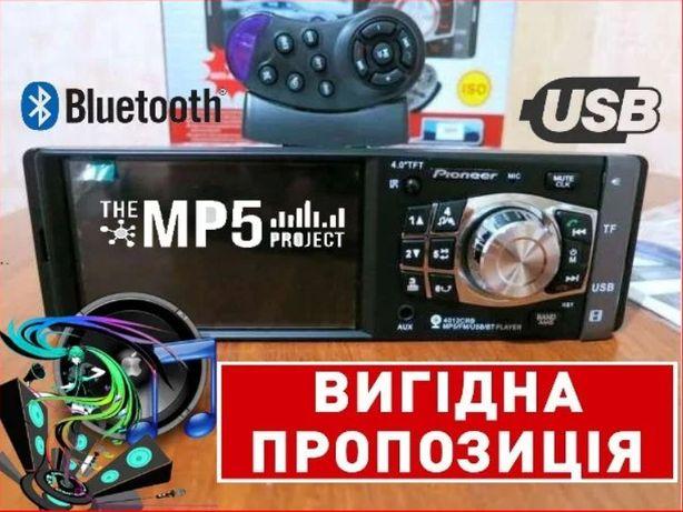 """Магнитола Pioneer 4011/4012/4012B Экран 4"""", AUX/FM. Гарантия."""