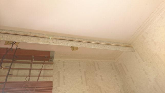 карниз аллюминиевый 3 метра