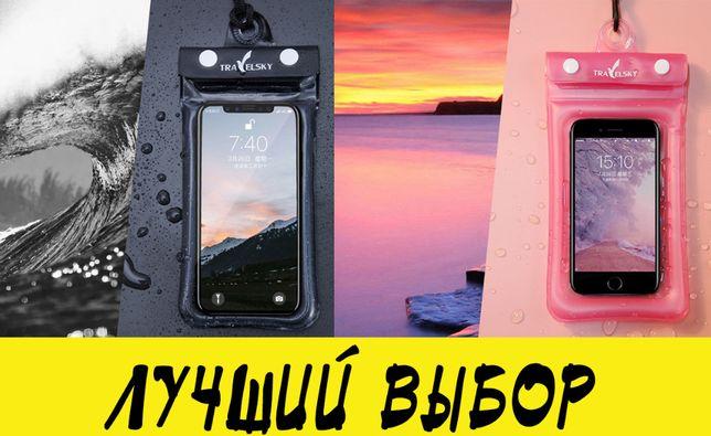 Подводный чехол для телефона с тройной защитой от воды TRAVELSKY IPx8