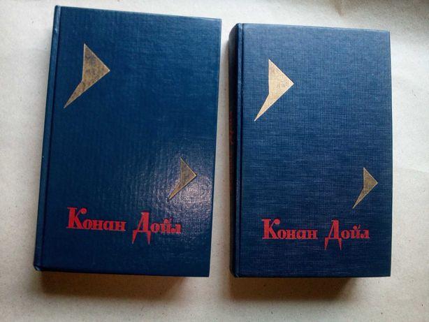 Конан Дойл 3 и 4 том.