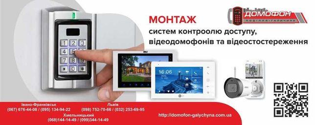 Домофон, система контролю карткового доступу 5 000 грн.