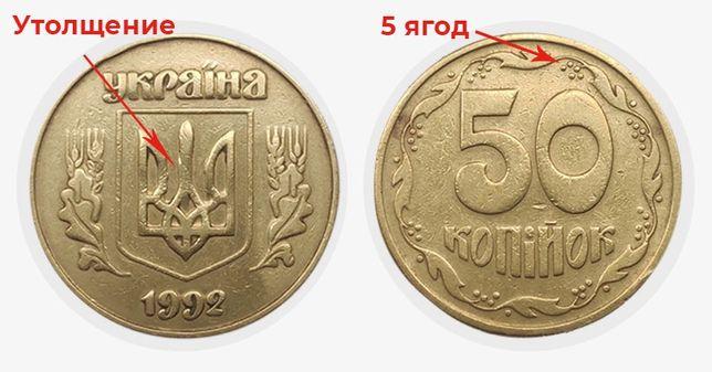 Монета 50 копеек 1992 г. 3(1)ААм