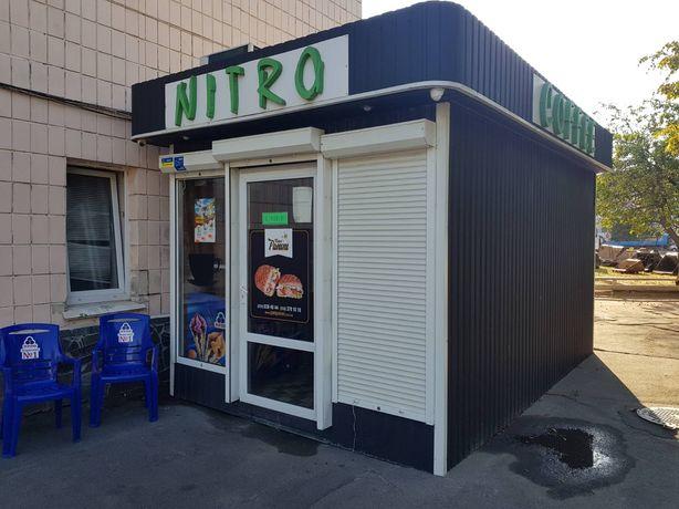 Продам кофейню / кав'ярня / готовый и прибыльный  бизнес