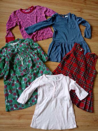 mega paka ubranka dla dziewczynki 104 tylko 90zł z wysyłką